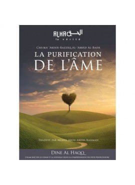 La Purification de L' Ame